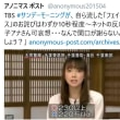 安倍総理から百田さんへ生電話【衆院選開票速報 10/22】自民党は過半数越えw