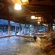 北港渓にある温泉