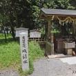 天橋立・城崎温泉・竹田城跡へ