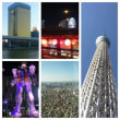 ハード東京の旅