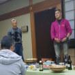 京都  神輿田中會新年会
