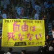 Freedom     Never  Dies