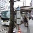 東海道クラブゆっくりズムの旅 しょの1 稲毛海岸→大阪 バスだけの旅