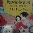 「下鴨神社」の「糺の森」で、恒例の「下鴨納涼古本まつり」16日まで開催