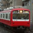 2018年4月17日 京浜急行電鉄 立会川  800形823-6編成