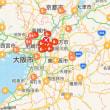 昼食外出→北部大阪大地震発生!