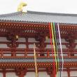 興福寺中金堂再建落慶法要