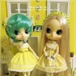 Yellow coordinate for Doll carnival