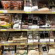 ハワイ旅行編(13) Kona Grill (インターナショナル・マーケットプレイス) ~ 鶏肉とエビのレタスラップ&お寿司盛り合わせ&ポークテンダーロイン ~