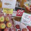 お待たせしました!!長野のリンゴ入荷しました!!