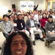 Vol. 888 ゆめのたね放送大学…二度目のセミナー!