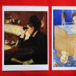 『鏡のなかの魔女』&『幻の花嫁』&『菫色の空へ』…「ローア」シリーズを読んでみた。
