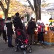 12/9(土)-12/10(日)アース・エコ・フェア浜松城公園出店者募集