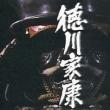 東京国際フォーラムで「冨田勲映像音楽の世界」を見た(2)