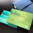 New Flavor  Yellow Menthol