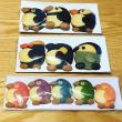 ぱんやのパングワン