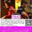 5/3赤坂出演者紹介第四弾!「WizT」@オフィス青山
