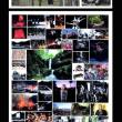 薄井大還展(八王子市市制100周年記念事業)彈眞空作地無し延べ管展示