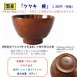 YOKOHAMA WOOD Tomato Batake 無薬漆器41周年展示販売&予約特価