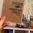 久保茂昭作品集2009