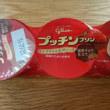 プッチンプリンミルク&苺ソース