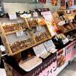 12日から水戸京成百貨店でスイートハロウイン販売会です!