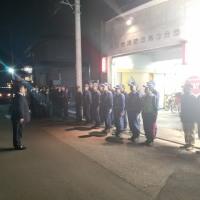 12月28,29,30日、消防団による歳末警戒 慰問
