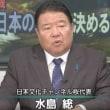 テレビでは絶対に流れない番組【討論】桜国防戦略会議Vol.6-米中の行方が日本の未来を決める