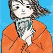 『ファニー13歳の指揮官』(ファニー・ベン=アミ・伏見操訳・石川えりこ・装画・岩波書店)