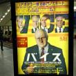 2019 映画鑑賞 12