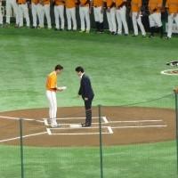 小石川後楽園と東京ドーム:巨人戦でピカチュウ
