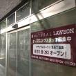 新築レジディア三田の2LDKが募集再開(礼金、仲介手数料無料)