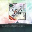 2017夏E-7甲 ドーバー海峡沖海戦 ラストダンス #艦これ