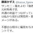 【サンデーモーニング 7/22】(。-`ω-)『ハァ、どうしてこうなるのか』ってことばかり言ってるな。パヨクが支持されてないんだよ。ほか報道特集など