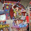 ふるさと祭り東京2018 @東京ドーム で万福感♪