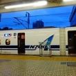 三島駅からは・・・
