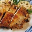 鶏もも肉の糠漬け焼きと菜花の辛子醤油和え