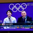 祝!男子フィギュアスケート