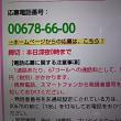 12/13・・・ひるおびプレゼント(本日深夜0時まで)