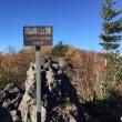 黒斑山と高峰山(2,106)