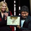 「万引き家族」カンヌ映画祭で最優秀賞