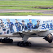 ~ SAMURAI BLUE 応援ジェット 1号機 / JAL ~
