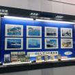 福岡ビル1F展示8月は「にしてつの客船史」で初三郎鳥瞰図も展示
