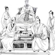 ものがたり唐代伝奇 陳 舜臣  「日本人韓志和より」