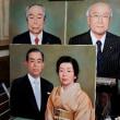 肖像画のあるお部屋で人生を豊かに・・・「吉田肖像美術」