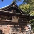 八栗寺 (香川県高松市)