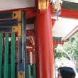 #079 -'19. 山王日枝神社にお参りして(その一)