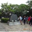 沖縄つれづれ-3- 2日目 ひめゆりの塔