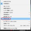 Windows10 バージョン1803 累積更新(KB4100403)をインストールしたら、でタスクバーに「IME入力モードの通知」というポップアップがでてきました。