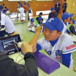 県高野連講座に球児ら250人、エコー診断、体のケア指導 〈2018年12月26日〉